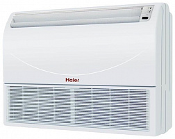 Сплит-система Haier AC24CS1ERA / 1U24GS1ERA